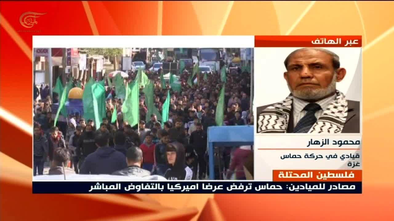 الزهار للميادين: نؤمن بأنّ الاستعلاء الخليجي الإسرائيلي الإماراتي سيتم تدميره