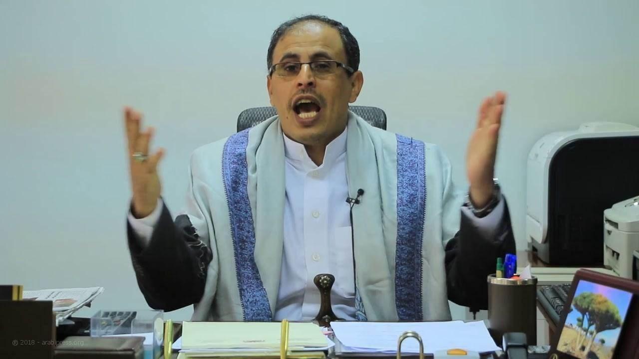 """إغلاق صفحتي وزير الإعلام في حكومة صنعاء على موقعي """"فيسبوك و""""تويتر"""""""