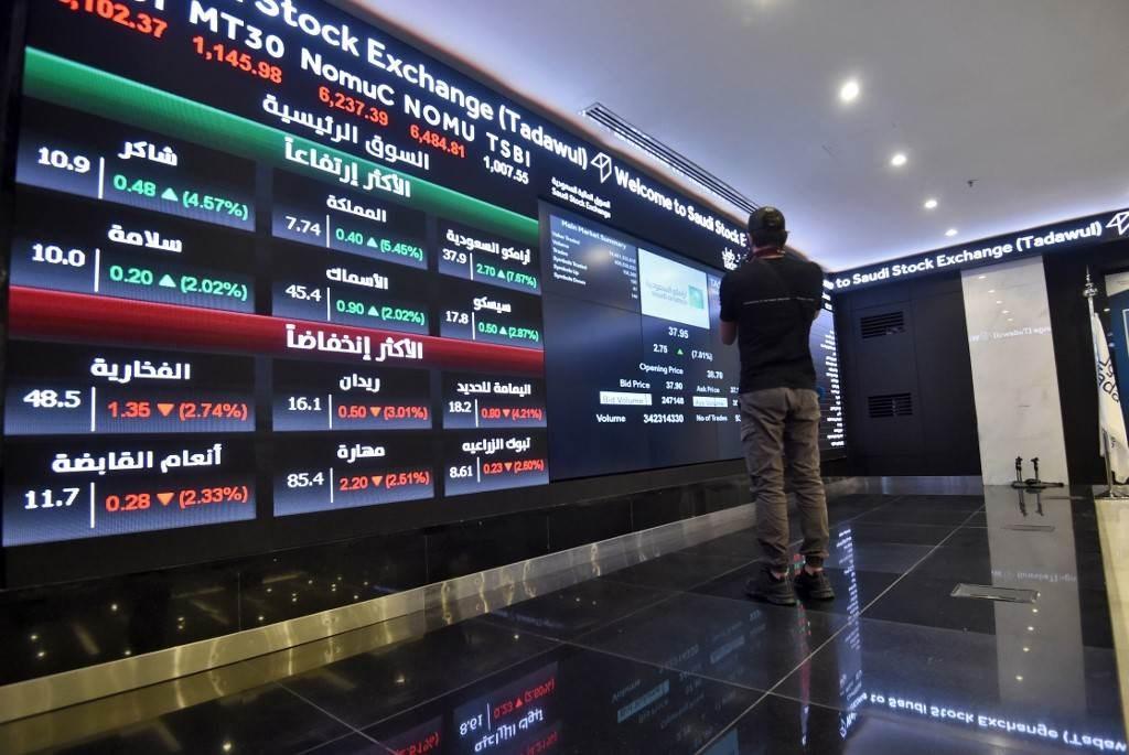 السعودية تقوم بإصلاحات اقتصادية للحد من الاعتماد على إيرادات النفط