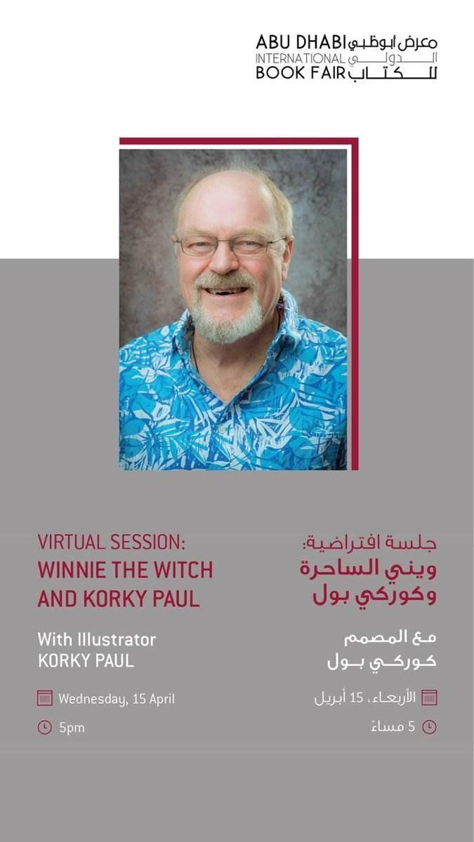 """""""أبو ظبي للكتاب"""" يختتم جلساته الافتراضية"""