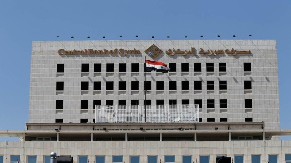 """""""المركزي السوري"""" يرفع سعر تصريف الحوالات المالية"""