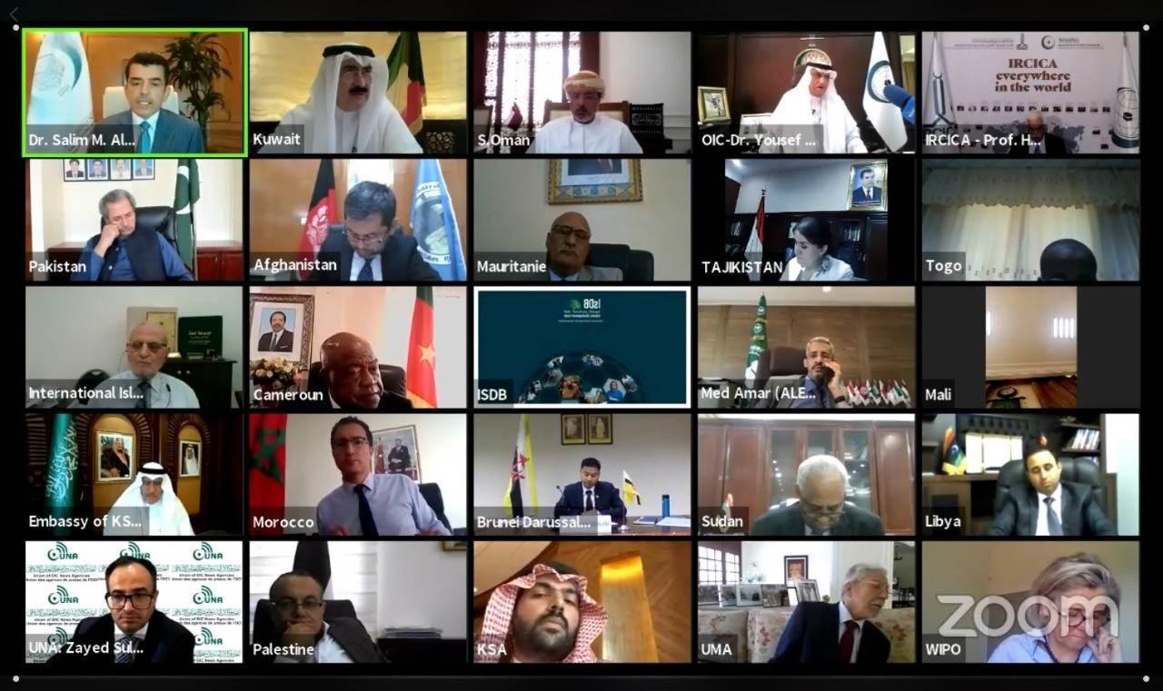 المؤتمر الختامي لإيسيسكو: صون التراث الثقافي والحضاري الإسلامي