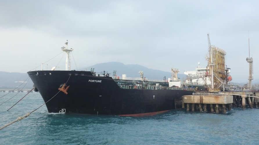 ناقلة النفط الخامسة تواصل طريقها إلى الموانئ الفنزويليّة ومادورو سيزور إيران قريباً