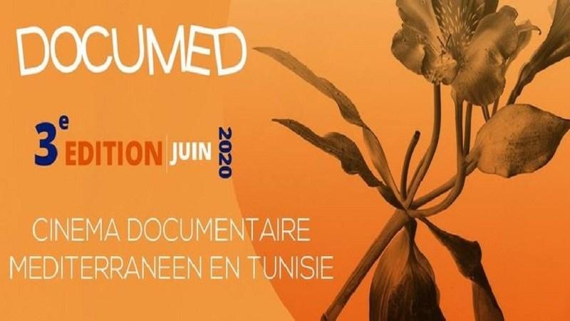 مهرجان السينما الوثائقية المتوسطية في تونس ..أونلاين