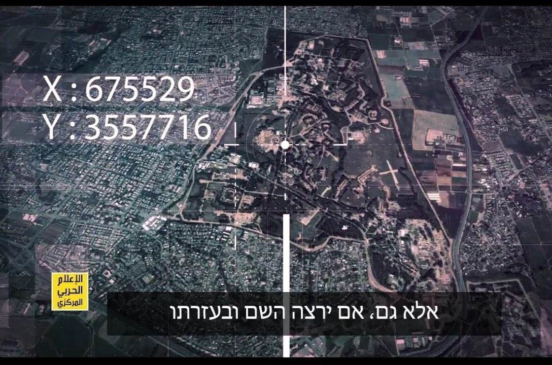 ترافق الفيديو الذي تُرجم إلى اللغة العبرية مع مقطع ٍصوتي من خطابٍ للأمين العامّ لحزب الله.