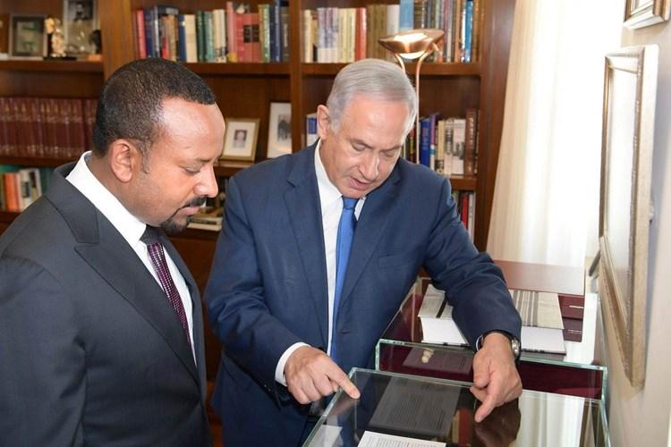 نتنياهو: سندعم أثيوبيا تكنولوجياً لتستفيد من مواردها المائية