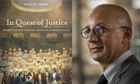 المؤرخ المصري خالد فهمي
