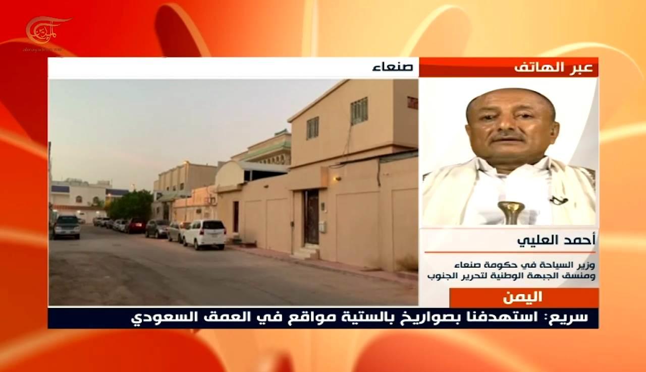 وزير السياحة في حكومة صنعاء: التحالف السعودي يطيل أمد الصراع في جنوب اليمن