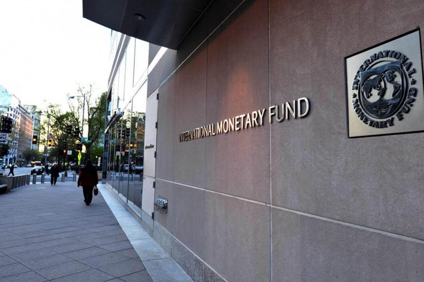 صندوق النقد يحذر من المخاطر التي يمثلها تردي العلاقات بين الدول
