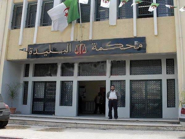 محكمة البليدة الابتدائية في الجزائر