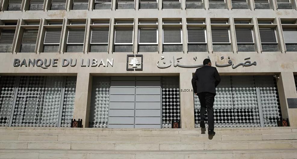 سلامة: سعر الصرف الرسمي في المصارف يبقى على 1515 ليرة لبنانية مقابل الدولار
