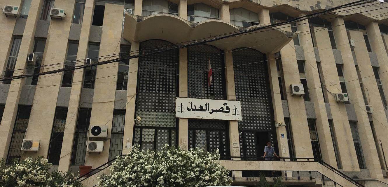 مراسل الميادين: القاضي مازح لن يقدم استقالته وسيتابع عمله في السلك القضائي كالمعتاد