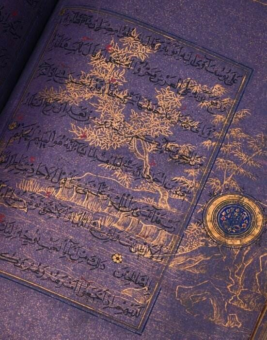نسخة تحفية ايرانية من القرآن الكريم في مزاد كريستي