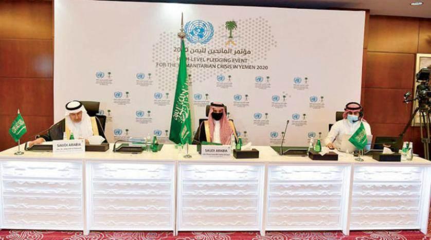 السعودية وأميركا تشترطان استثناء شمال اليمن من المساعدات الإنسانية
