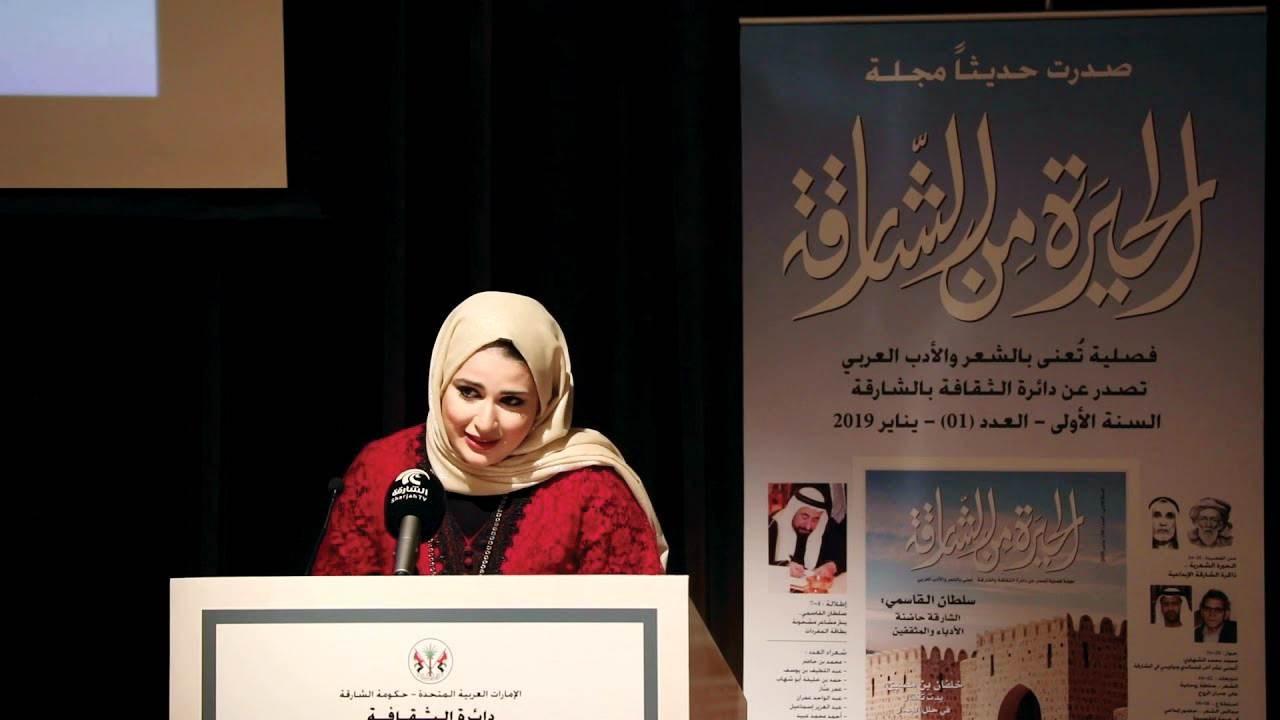 بيوت الشعر العربية تواصل فعالياتها إلكترونياً