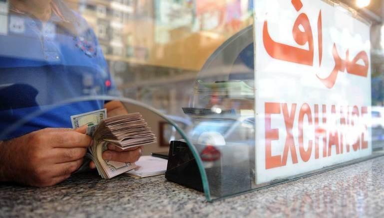 لبنان: حديث عن تحديد تسعيرة رسمية لصرف وبيع الدولار الأميركي