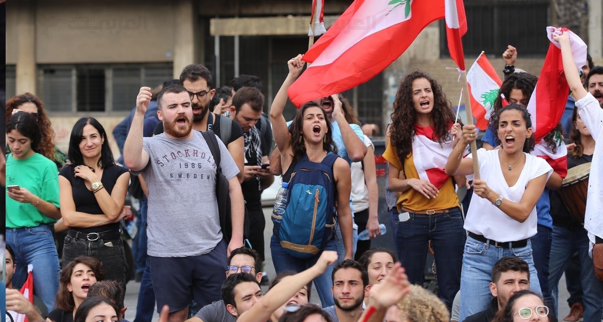 تظاهرة في بيروت.. وقوى الأمن تحثّ على تجنّب أعمال الشغب