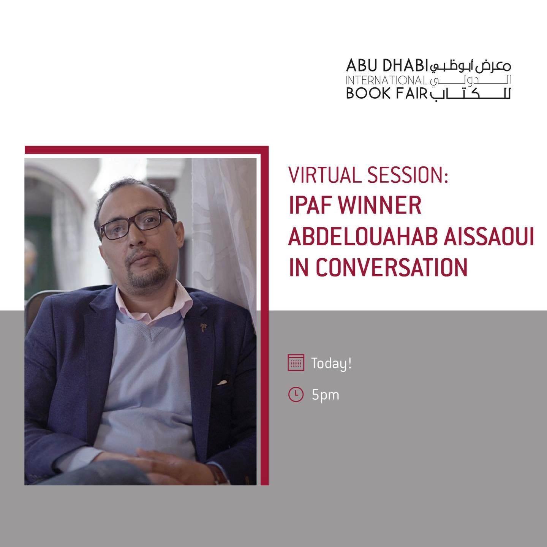 """""""أبو ظبي للكتاب"""" يستضيف الجزائري عبد الوهاب عيساوي"""