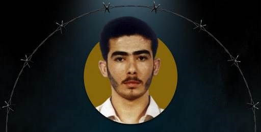 الأسير المريض إياد أبو ناصريدخل اليوم عامه الـ18 والأخير  في سجون الاحتلال