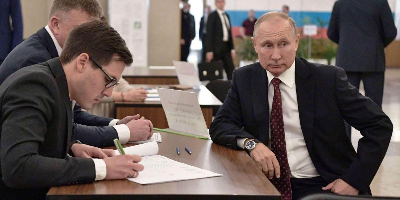 الأربعاء وهو اليوم الأخير للتصويت على التعديلات الدستورية التي يمكن أن تسمح لبوتين بالبقاء في السلطة حتى عام 2036