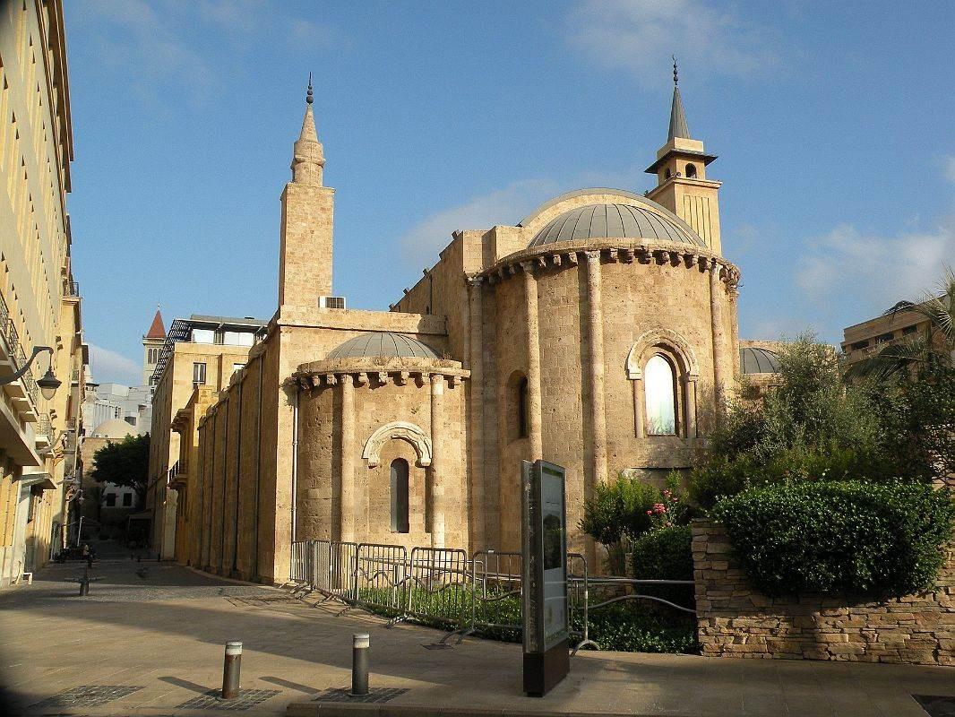 المسجد العمري الكبير وسط بيروت