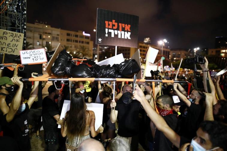 متظاهرون إسرائيليون ضد حكومتهم في فلسطين المحتلة