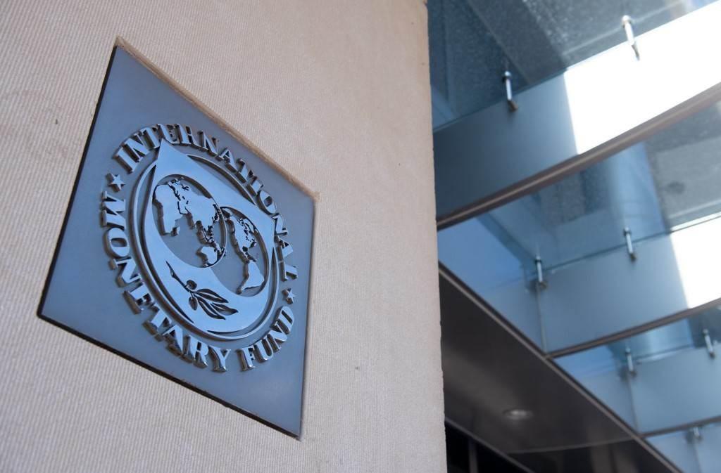 المقر الرئيسي لصندوق النقد الدولي (أ ف ب).