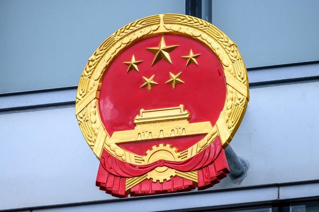 الشعار الوطني الصيني خارج مكتب حماية الأمن القومي للحكومة الشعبية المركزية في هونغ كونغ (أ.ف.ب)