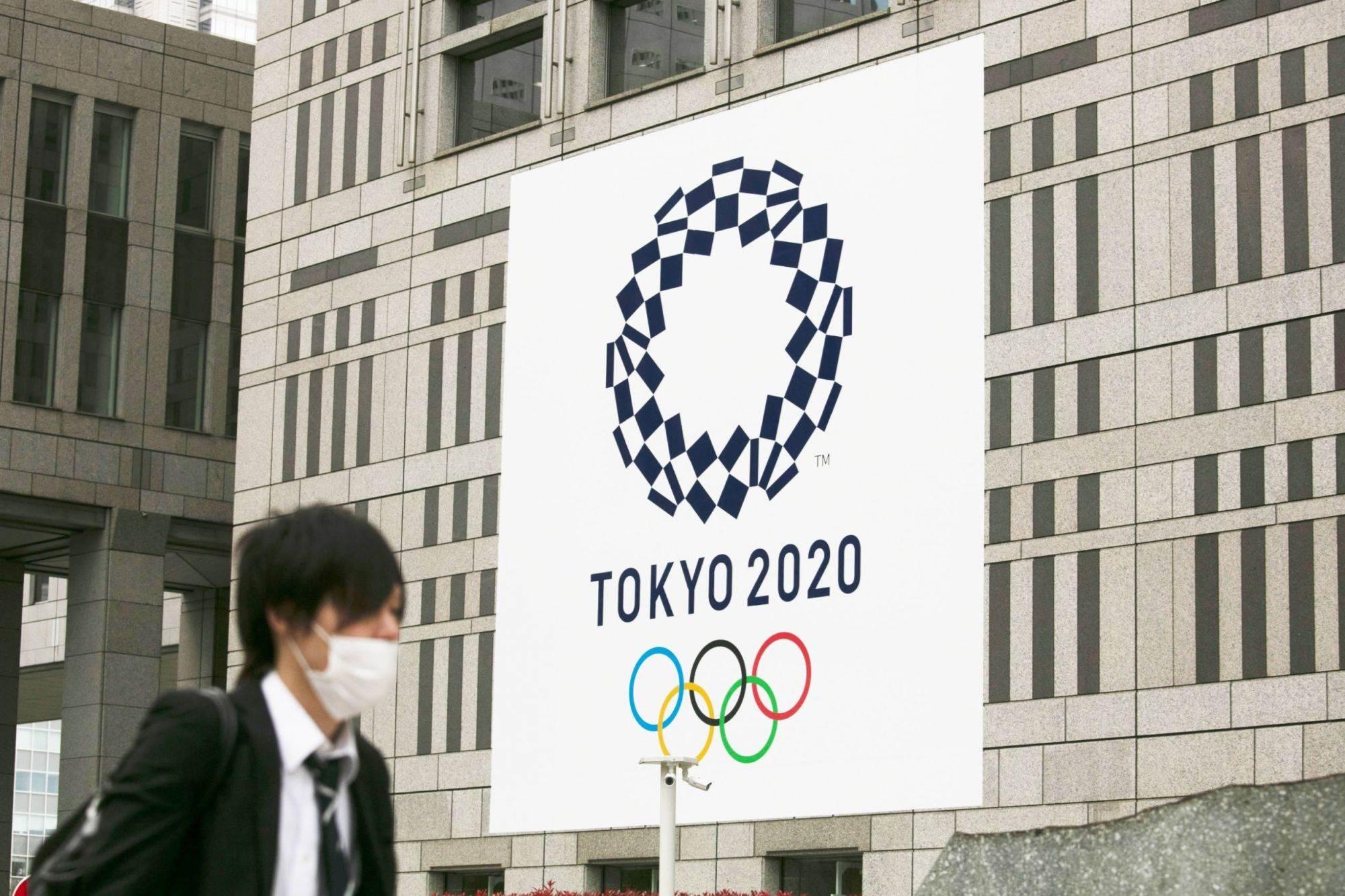 شعار الأولمبياد على احدى المباني (أرشيف)
