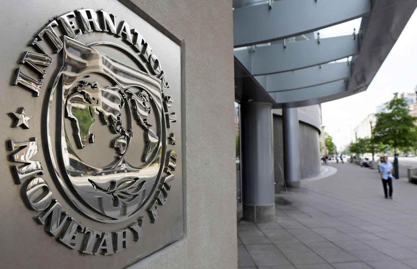 صندوق النقد الدولي: سيستغرق الأمر فترة أطول لإصلاح الاقتصاد والعودة إلى مستويات ما قبل الجائحة