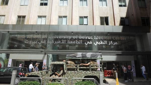 مستشفى الجامعة الأميركية في بيروت تستعين بالقوى الأمنية بعد تجمع الموظفين المصورفين