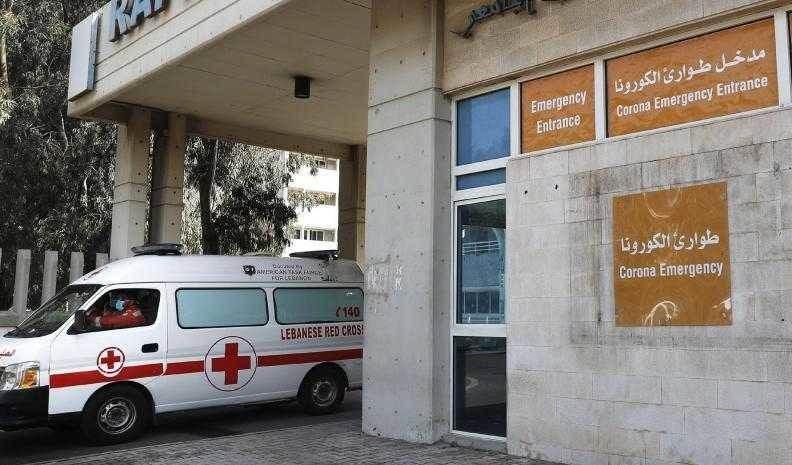 سجّل لبنان رسمياَ 2905 إصابات بكوفيد-19 منذ شباط/فبراير