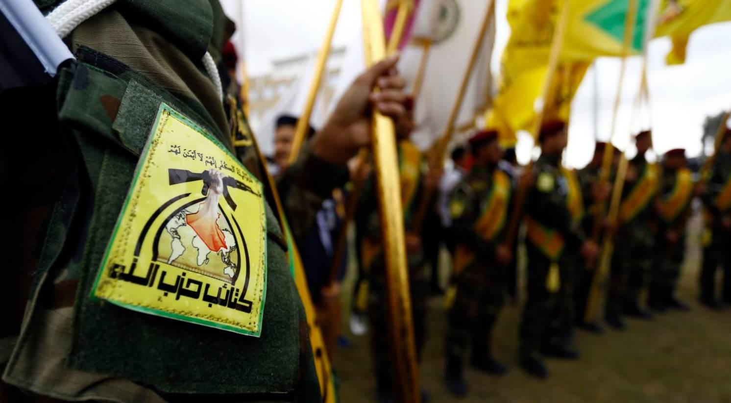 كتائب حزب الله العراق: سننتظر قليلاً ليفرجوا عن الناشطة الألمانية