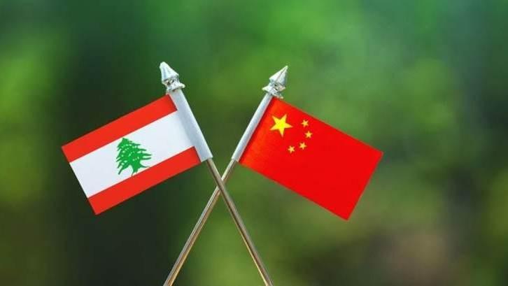 وزير الأشغال: السفير الصيني في لبنان لفت إلى استمرار التشاور للاتفاق على تنفيذ بعض المشاريع