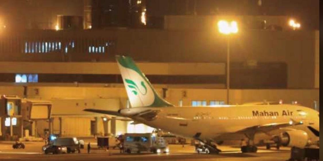 مصادر الميادين: أكملت الطائرة الإيرانية طريقها إلى بيروت وبين الركاب عدد من الجرحى