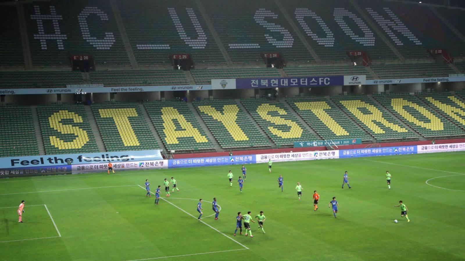 مباراة في الدوري الكوري الممتاز لكرة القدم
