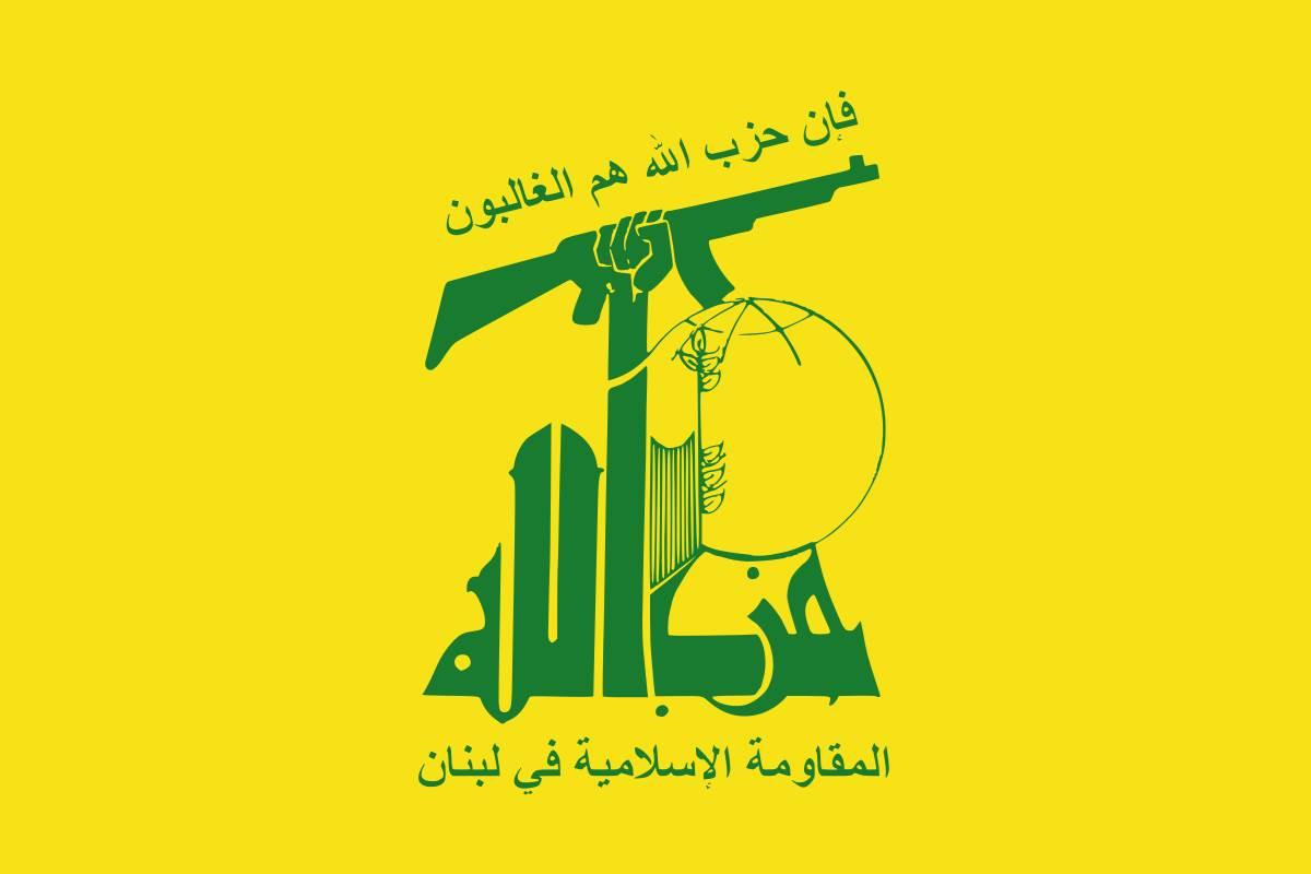 حزب الله: اعتراض الطائرة الإيرانية بالغ الخطورة.. وكاد أن يؤدي إلى تداعيات في المنطقة