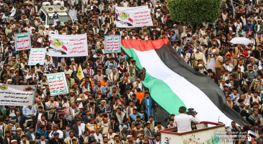 من مسيرة مناصرة للقضيّة الفلسطينيّة في صنعاء عام 2018