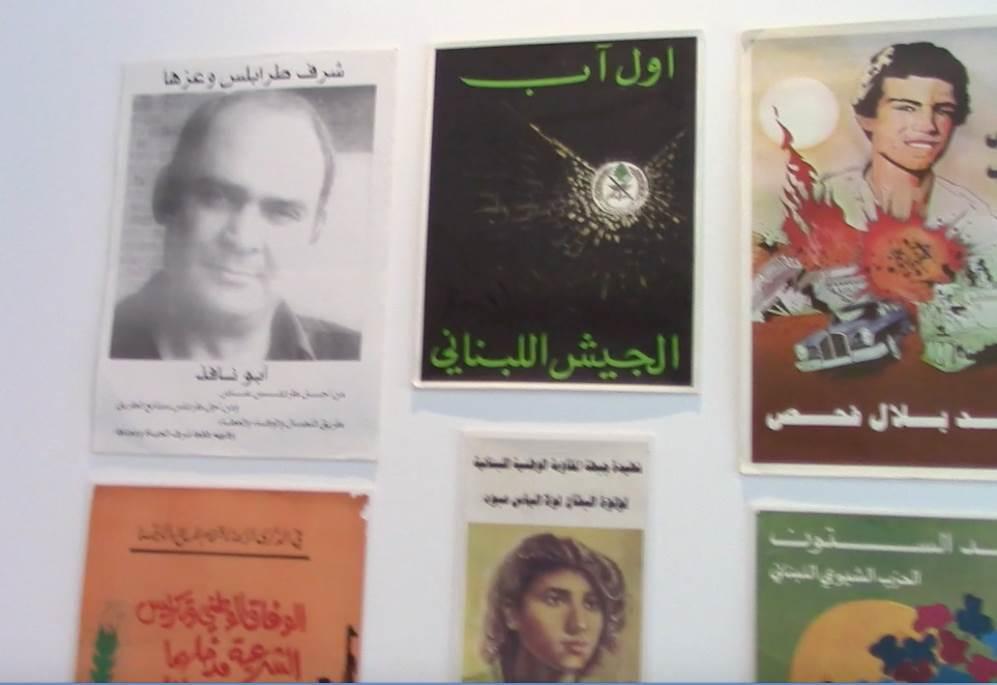 ملصقات الأحداث اللبنانية
