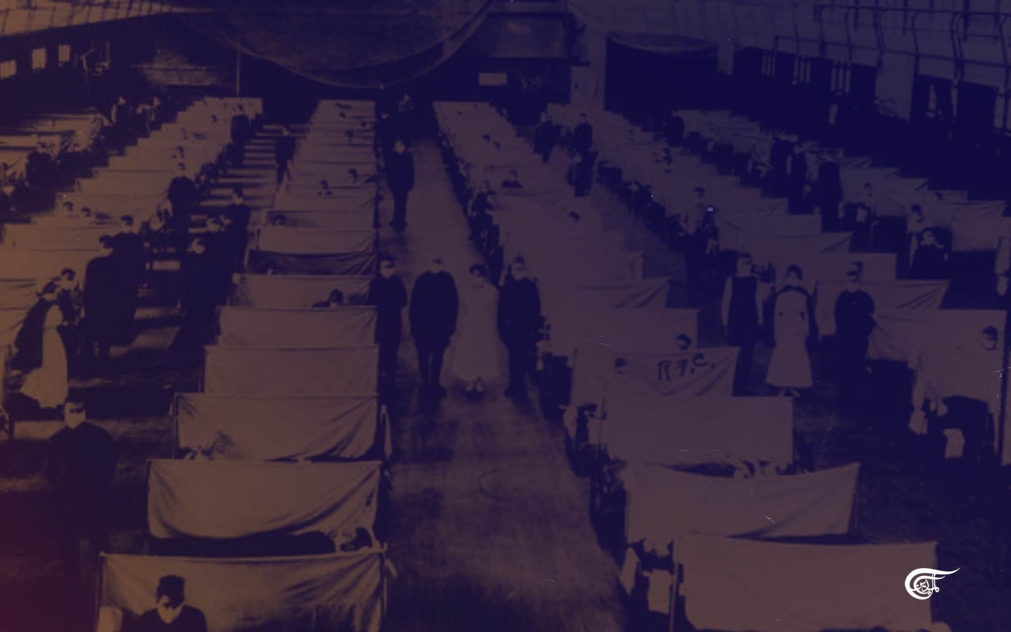 إمبراطوريات وأوبئة: منظور بعيد المدى (3)