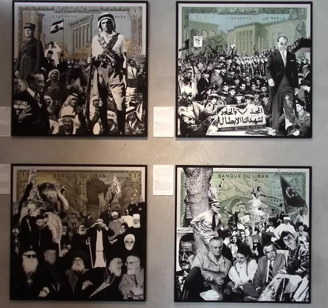 لوحات لتاريخ الأحداث اللبنانية الأولى