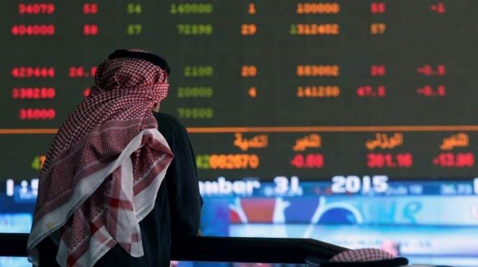 تراجع الأسهم الرئيسية في الخليج وتضرر البنوك