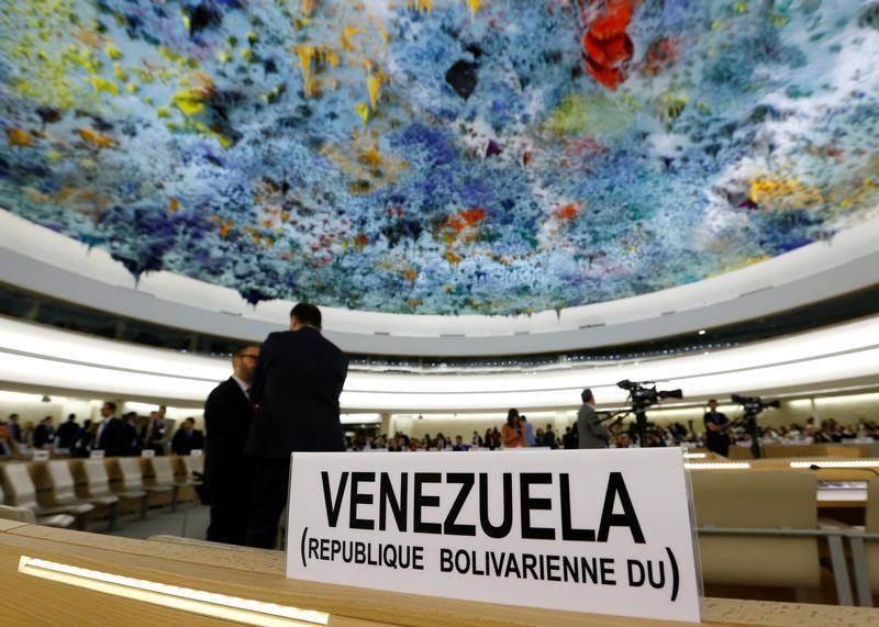 الأمم المتحدة حذرة من اتفاق عسكري بين بيونغ يانغ وكراكاس