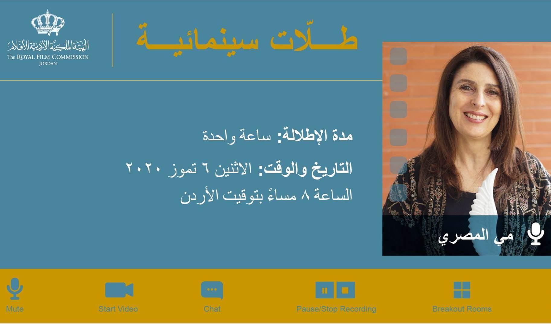 المصري تناقش الشبه والاختلاف بين الوثائقي والروائي