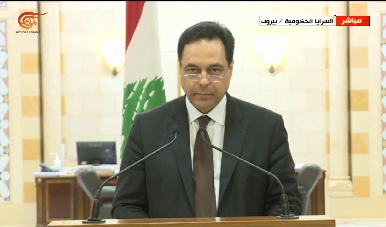 أعلن دياب استقالة حكومته