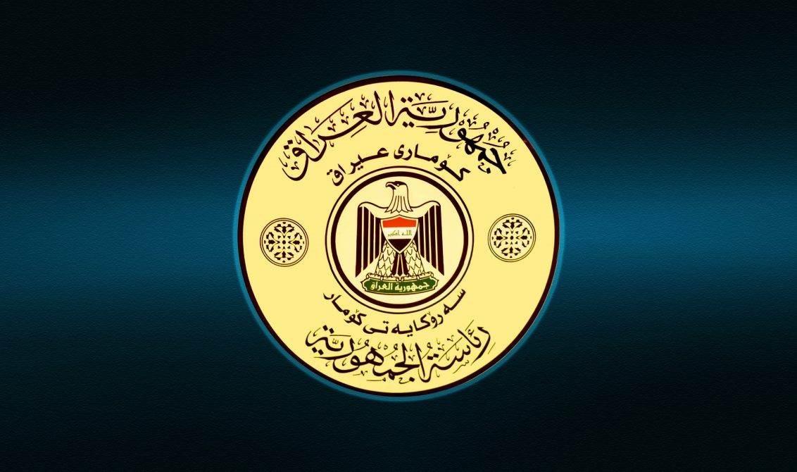 الرئاسة العراقيّة:  ندعو تركيا إلى الوقف الفوري لهذه الاعتداءات، والجلوس على طاولة الحوار