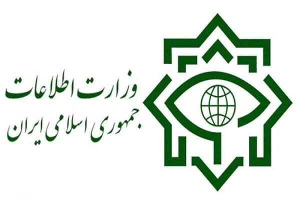 وزارة الأمن الإيرانيّة: العمل التجسسي استهدف المشاريع النوويّة والسياسيّة والاقتصاديّة والعسكريّة والبنى التحتية