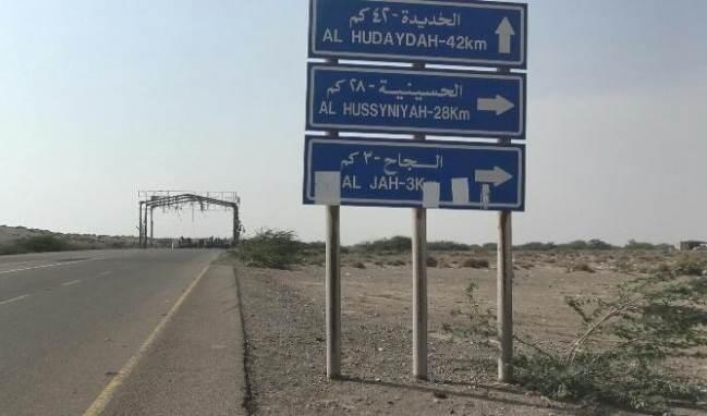 اليمن: أكثر من 100 خرق للتحالف السعودي خلال الـ 24 ساعة الماضية