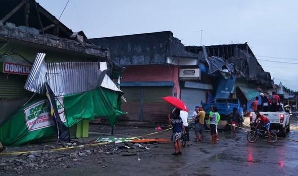 وقع الزلزال على عمق 543 كم وعلى بعد حوالى 13 كم جنوب شرقي مدينة كوتاباتو