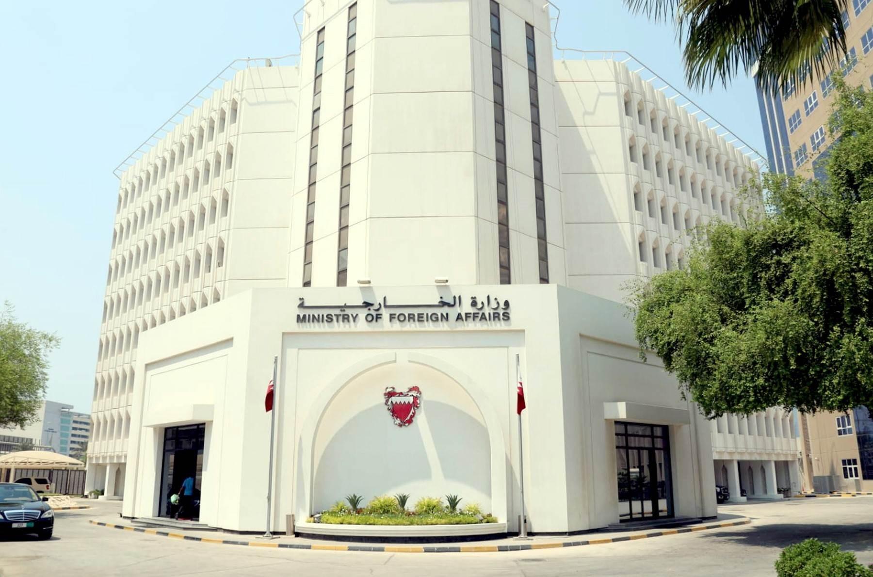 المنامة تؤكد تضامنها مع أبو ظبي